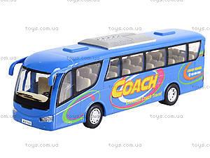 Металлическая модель автобуса «Туристический», KS7101W, игрушки