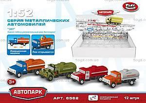 Металлическая модель грузовика Зил серии «Автопарк», 6562