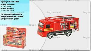 Металлическая модель машины «Пожарная», KS5110W, купить
