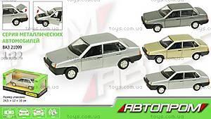 Металлическая модель машины «ВАЗ 21099», 21099