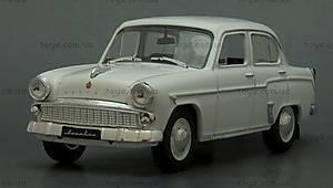 Металлическая модель «Москвич 403», , отзывы