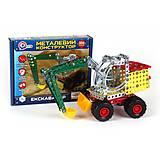Металлический экскаватор - конструктор, 4784, купить игрушку