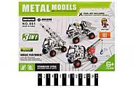 Металлический конструктор 3 в 1, 861