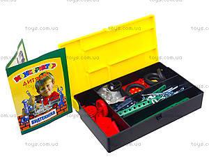 Металлический конструктор, для детей, 0601, отзывы