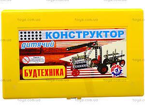 Металлический конструктор, для детей, 0601, цена