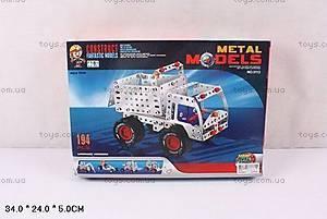 Металлический конструктор «Грузовик», 194 деталей, 3113