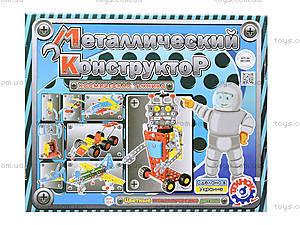 Металлический конструктор «Космическая техника», 2094, игрушки