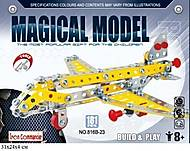Металлический конструктор «Самолёт», 181 деталей, 816B-23, отзывы