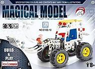 Металлический конструктор «Стройка», 139 деталей, 816B-10