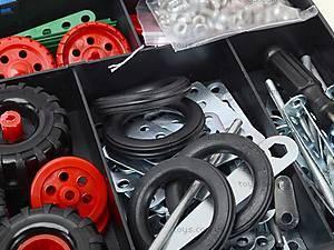 Металлический конструктор «Суперуниверсал», 0939, игрушки