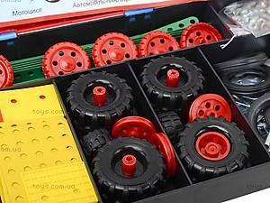 Металлический конструктор «Суперуниверсал», 0939, детские игрушки