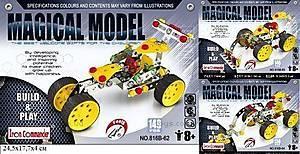 Металлический конструктор «Транспорт», 816B-626364