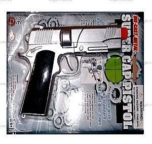 Металлический пистолет для детей, 2103BS