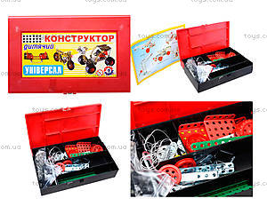 Металлический игровой конструктор для детей, 0922