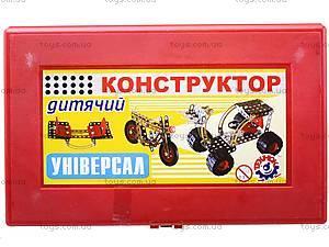 Металлический игровой конструктор для детей, 0922, отзывы