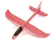 Метательный планер «Пенолет» 48 см (коралловый), , детские игрушки