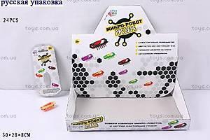 Микро-робот «Насекомое», 7086