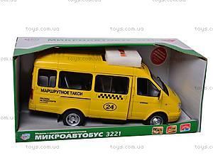 Микроавтобус «Маршрутное такси», 9124Е, игрушки