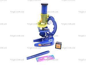 Микроскоп для детей, CQ-026