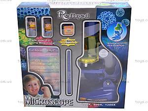 Микроскоп для детей, CQ-026, игрушки