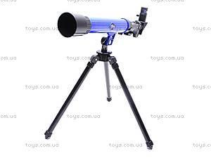 Микроскоп и телескоп, CQ-031, купить