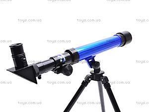Микроскоп и телескоп, CQ-031, отзывы