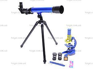 Микроскоп и телескоп, CQ-031