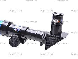 Микроскоп и телескоп, CQ-031, цена