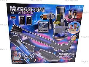 Микроскоп и телескоп, CQ-031, детский