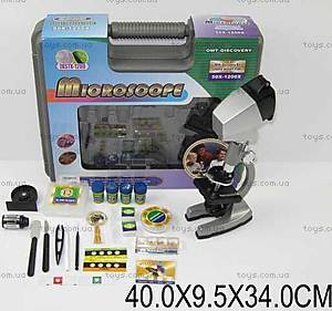Микроскоп с акссесуарами, STX
