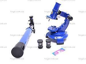 Микроскоп с набором оптических приборов, CQ-033