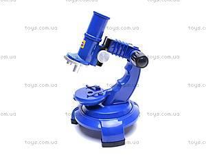 Микроскоп с набором оптических приборов, CQ-033, отзывы