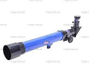 Микроскоп с набором оптических приборов, CQ-033, цена