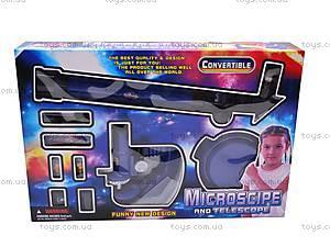 Микроскоп с набором оптических приборов, CQ-033, магазин игрушек