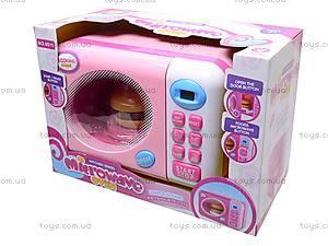 Микроволновая печь игрушечная, 6015