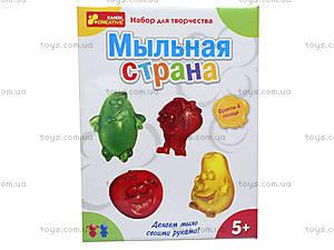 Мыльная страна «Овощи, фрукты», 9010-03