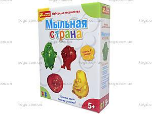 Мыльная страна «Овощи, фрукты», 9010-03, отзывы