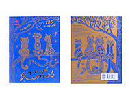 Книга - раскраска «Клуб котов», Л733003Р, отзывы