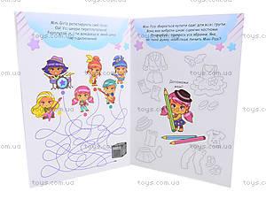 Детская книга Mini Girlz, Р20320У, цена