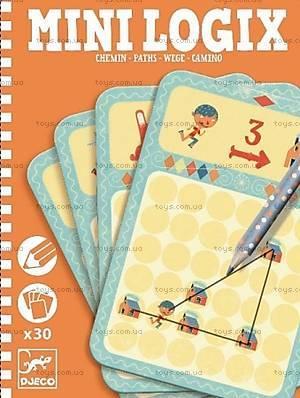 Мини-игра на логику «Проложи маршрут», DJ05362