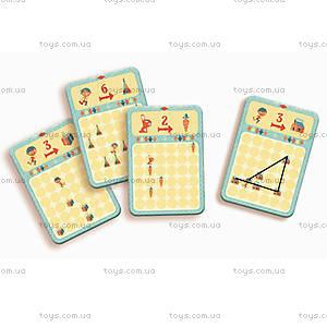 Мини-игра на логику «Проложи маршрут», DJ05362, купить