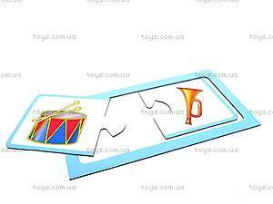 Мини-игра «Найди пару», VT2204-05,08, купить