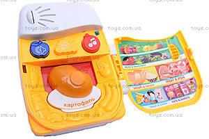 Мини-холодильник, с продуктами, HY2012-D1, цена