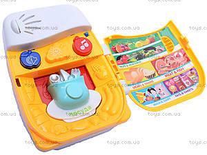 Мини-холодильник, с продуктами, HY2012-D1, игрушки