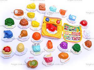 Мини-холодильник, с продуктами, HY2012-D1