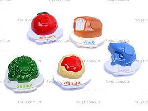 Мини-холодильник, с продуктами, HY2012-D1, детские игрушки