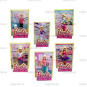 Мини-кукла Барби серии «Я могу быть», BFW62, фото