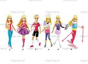 Мини-кукла Барби серии «Я могу быть», BFW62