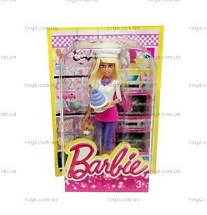 Мини-кукла Барби серии «Я могу быть», BFW62, отзывы