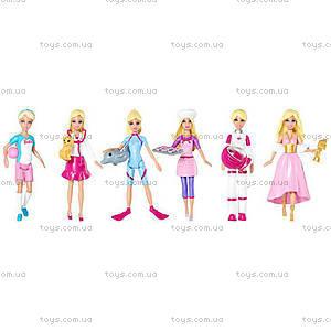 Мини-кукла Barbie серии «Я могу быть», CCH54